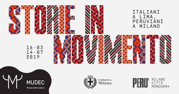 Italianos en Lima y peruanos en Milán, el Perú protagonista de Milano Città Mondo, en el MUDEC - Peruanos en Italia